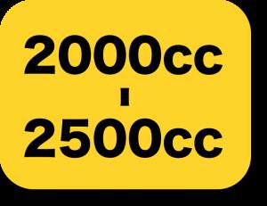 排気量が2000cc〜2500ccの車種別維持費データにリンクするアイコン