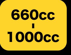 排気量が660cc〜1000ccの車種別維持費データにリンクするアイコン
