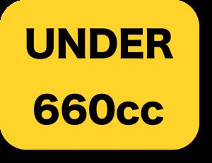 排気量が660cc以下の車種別維持費データにリンクするアイコン
